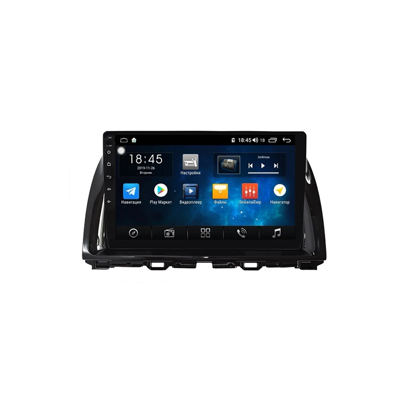 Car <font><b>Radio</b></font> for <font><b>Mazda</b></font> <font><b>CX</b></font>-<font><b>5</b></font> 2012 + <font><b>Android</b></font> image