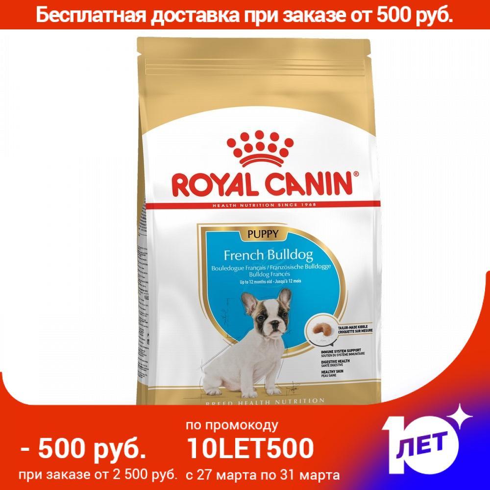 Royal Canin French Bulldog Puppy для щенков породы французский бульдог, 10 кг