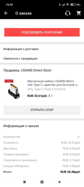 USAMS Magnetic Braided Micro USB Type C Lighting Cable And Adapter For iPhone Huawei Samsung Xiaomi Magnet Fast Charging Cable|Mobile Phone Cables|   - AliExpress