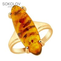 SOKOLOV Ring gilded with silver amber natural fashion jewelry 925 women's male