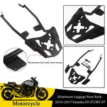 FZ07 MT07 Motor Top Rear Luggage Rack Carrier Luggage Rack Fender Support For 2014-2017 Yamaha FZ-07 MT-07 2016 2015 FZ MT 07 for yamaha mt 09 tracer shad sh23 side boxs rack set motorcycle luggage case saddle bags bracket carrier system