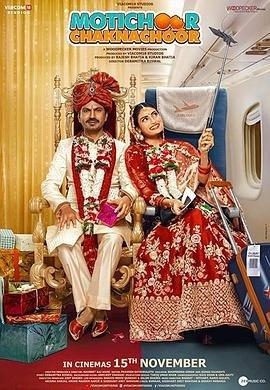 我要嫁印侨