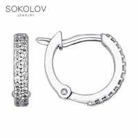 SOKOLOV Silber tropfen ohrringe mit steinen mit zirkonia mode schmuck silber 925 frauen der männlichen