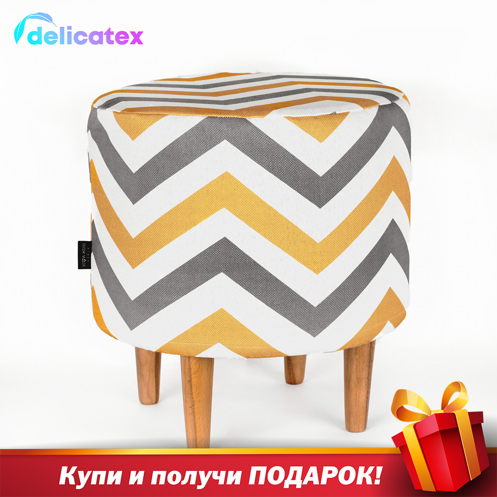 Bean Bag Sofas Delicatex Rikko-F Ottoman Padded Stool Pouffe Furniture Living Room Decorative