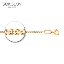 Cadena chapada en oro SOKOLOV joyería de plata de moda de plata 925 para mujeres/hombres, hombre/mujer, collar de cadena