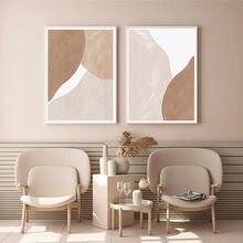 Бледно бежевый терракотовый абстрактный богемский холст живопись