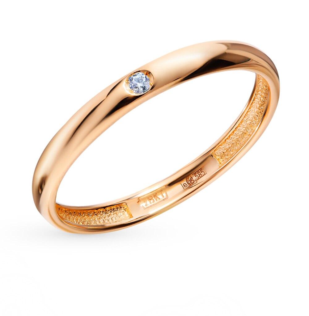Gold Engagement Diamond Ring SUNLIGHT Test 585