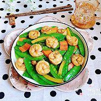荷兰豆炒虾仁 #福气年夜菜#的做法图解17