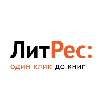 Litres electronic certificate 100 rubles digital code litrs_100