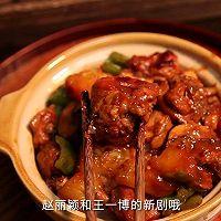 3种料汁做出黄焖鸡米饭的做法图解5