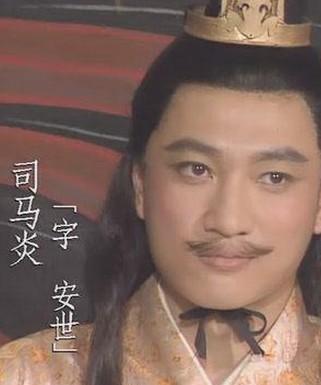 司马师和司马昭还有一个亲弟弟,历史上司马干到底是一个什么样的人?