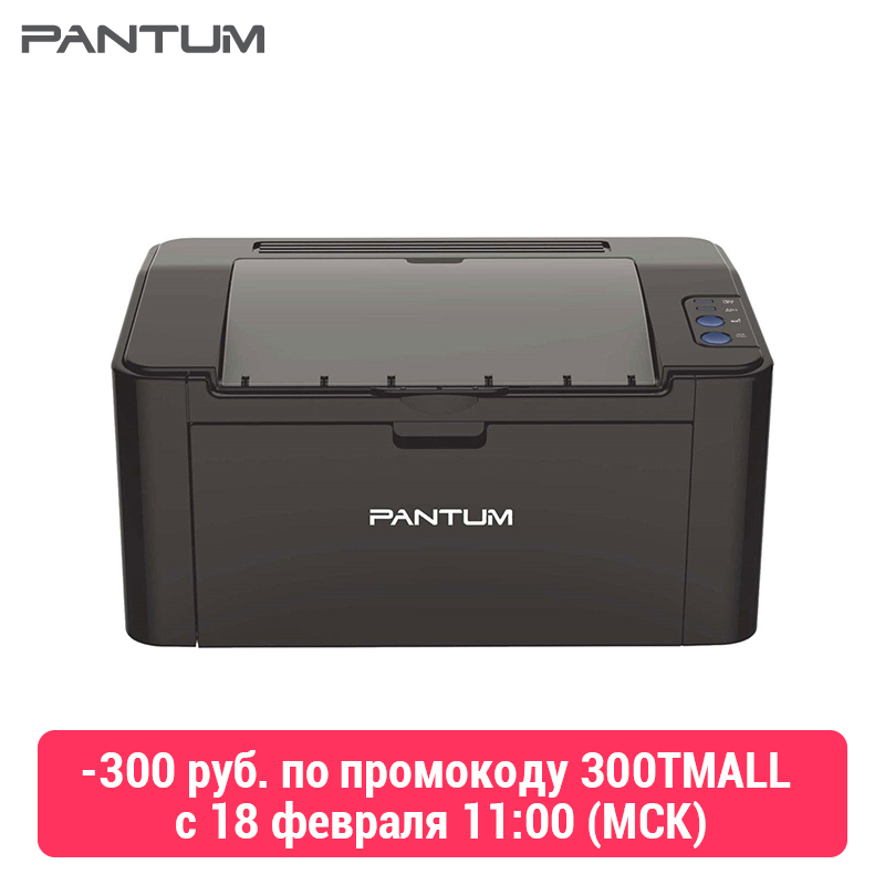 Laser Printer Pantum P2207