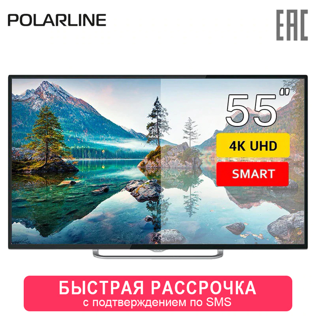 "Телевизор 55"" Polarline 55PL52TC-SM 4K SmartTV"