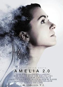 艾米莉亚2.0