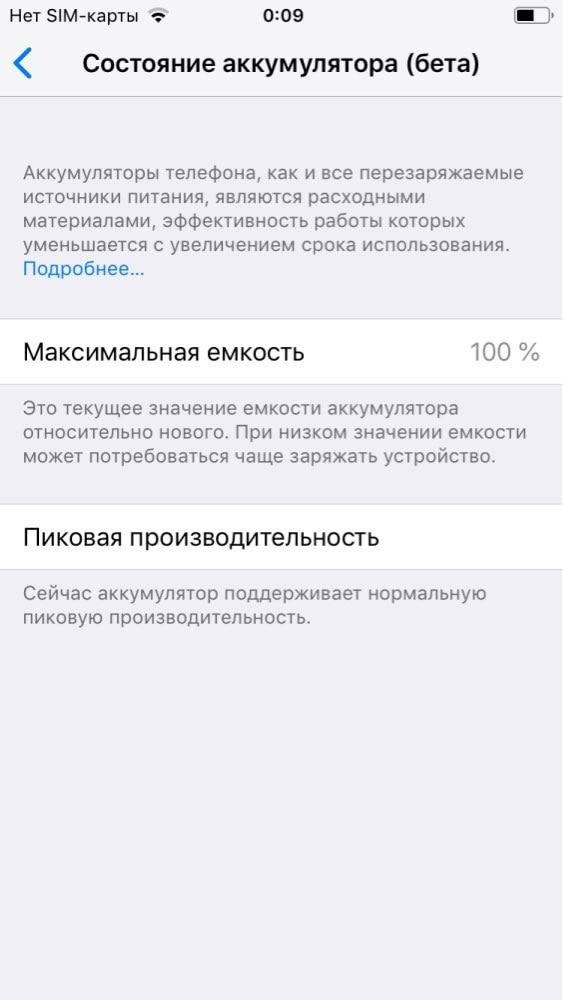 Original Apple iPhone 7 IOS Quad Core 2GB RAM 12.0MP Camera 4K Video 4G LTE Mobile Phone With Fingerprint Touch ID|lte mobile phone|mobile phonephones with fingerprint - AliExpress
