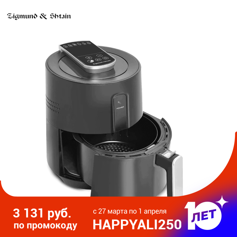 Airfryer Zigmund&Shtain ZAF-900 Air Fryer Grill Frying Multi Cooker Deep Aerogrill Convection Oven Frying Appliances For Kitchen