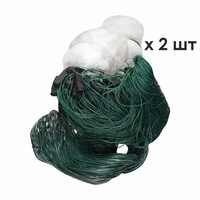 Fischernetz D аксесуар winter angeln verschiffen blei schwimmt ряжь höhe 3 m länge 50 m трехстенная weiße linie