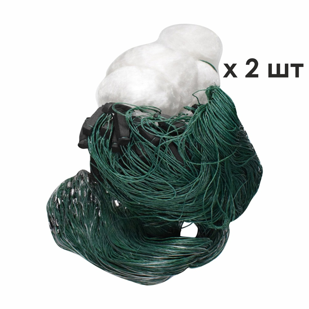 Fishing Net D 2 PCs аксесуар Winter Fishing Shipping Lead Floats ряжь Height 2,7 M Length 50 M (± 5 M) трехстенная White Line