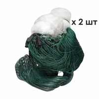 Fishing net D accessory winter fishing shipping lead floats height 3 m length 50 m white line