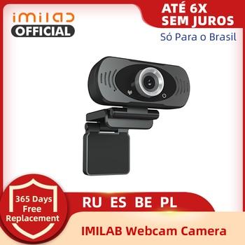 Веб камера 1080P Full HD Imilab веб Камера Встроенный микрофон поворотный разъем USB веб камера для компьютера Mac ноутбука, настольного компьютера|Камеры видеонаблюдения|   | АлиЭкспресс