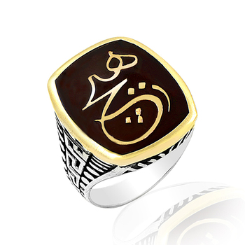 925 Silver Arabic Letter Printed Traditional Islamic Rings for Men