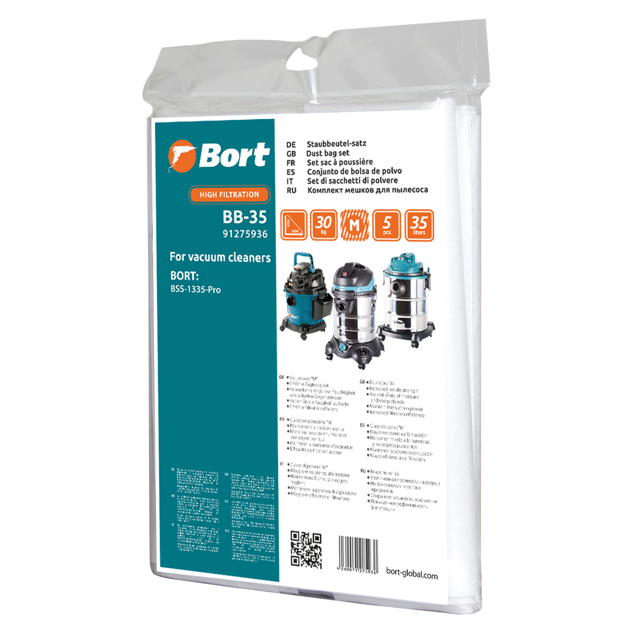 Bags set dust collection for vacuum Cleaner bort BB-35 (volume 35, 5 pcs, suitable for BSS-1335-Pro) стоимость
