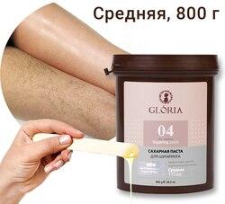 Pasta de azúcar depilatoria media, Gloria, 0,8 kg nueva