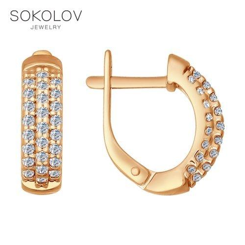 SOKOLOV Drop Earrings With Stones With Stones With Stones With Stones In Gilded Silver With Cubic Zirconia Fashion Jewelry 925 Women's Male