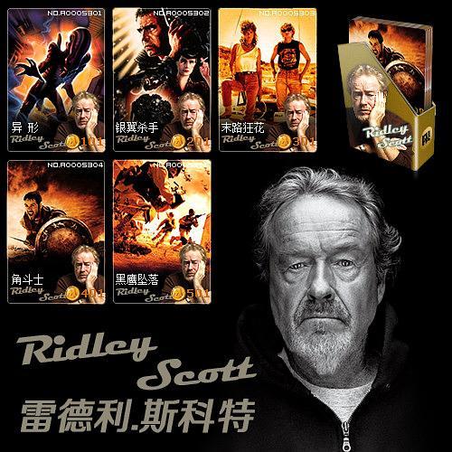雷德利·斯科特认为《异形》系列电影已经准备好再进化了