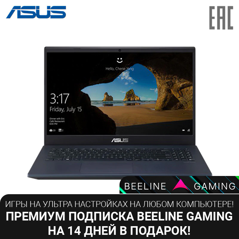 "Игровой ноутбук ASUS X571GT BQ420T 15.6"" FHD IPS/Core i5 8300H/8Gb/512Gb SSD/No ODD/NVIDIA GTX 1650 4Gb/Win10 Star Black (90NB0N|Ноутбуки|   | АлиЭкспресс"