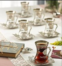 Turkish Silver Stylish silver plated tea set with Six  personality people  eighteen  pieces silver Turkish tea glass set