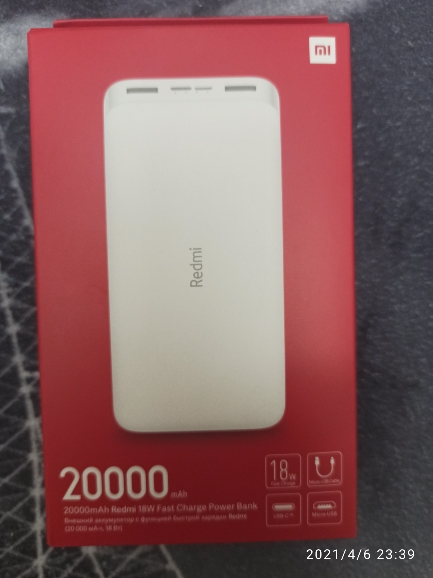 Xiaomi Redmi 20000mAh 18W fast charge power bank 20000mAh external battery Molnia|Power Bank|   - AliExpress