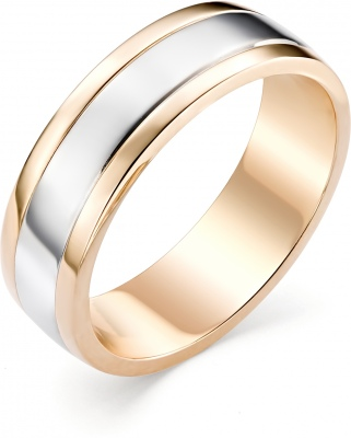 Red Gold Alcor Ring