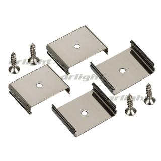 019905 Holder Sl-line-3535 Arlight Package 1-set