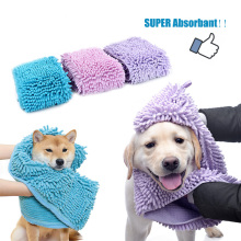 Pet Dog Bath Towel Soft Cat Cleaning Wipes Microfiber Super Absorbent Drying for Small Medium Large Dogs