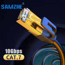 Ethernet-кабель RJ45 Cat7, сетевой кабель 10 Гбит/с RJ45 для модема, маршрутизатора RJ 45, кабель Ethernet 5 м 10 м 20 м 30 м