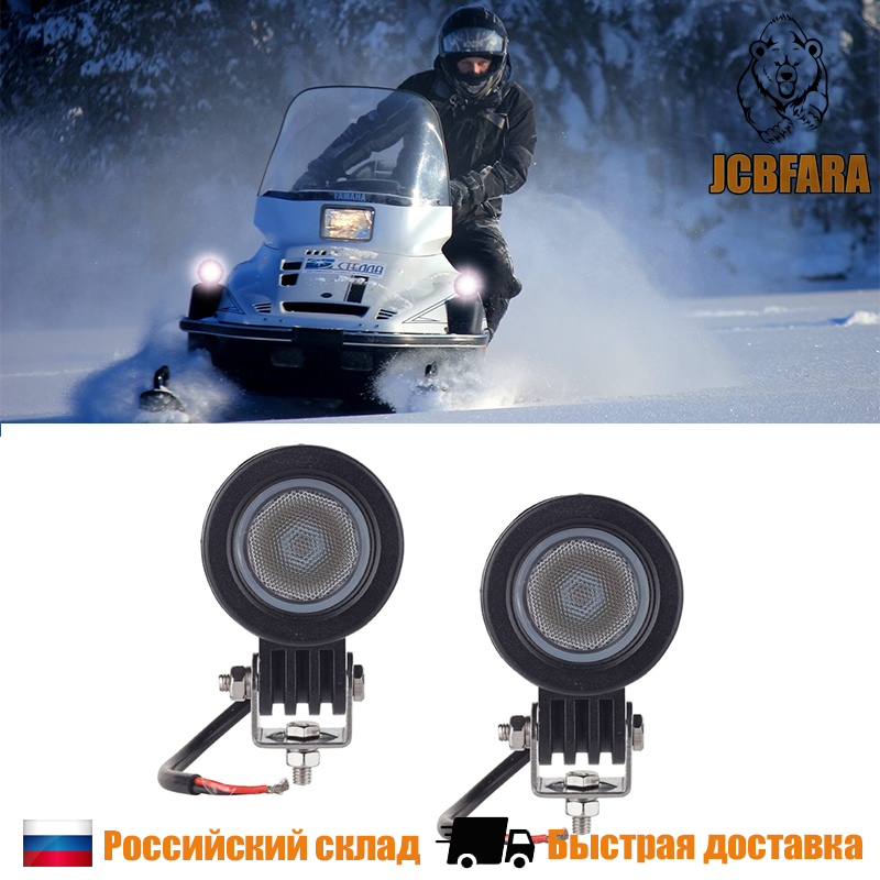 1 Pair 10W 12-24V LED Headlights For Auto Motorcycle Quad Bike Truck Boat Tractor Trailer NIVA UAZ 4x4 Offroad SUV Motobike