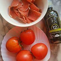 """#美食说出""""新年好""""#番茄牛肉汤的做法图解1"""