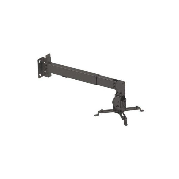 Tilt Ceiling Mount For Projectors TooQ PJ4012WT–B -15º / +15º 20 Kg Black