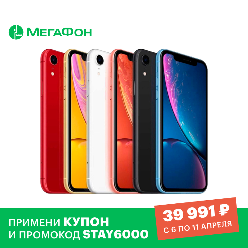 Smartphone Apple iPhone XR 64 GB|Cellphones| |  - AliExpress