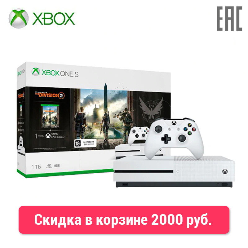 купить Xbox One S 1TB Tom Clancy's The Division 2 + 1-Month Xbox Gold and 1-Month Game Pass Trial 0-0-12 по цене 23990 рублей