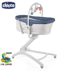 Кроватка-стульчик Chicco Baby Hug 4-в-1 + Игрушка в подарок