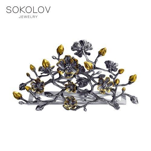 Napkin Stand Sokolov, Fashion Jewelry, Silver, 925, Women's/men's, Male/female