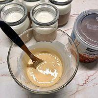 三色酸奶慕斯的做法图解11