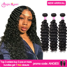 Deep Wave hair bundles indian hair bundles weaves wet and wavy bundles weft human hair bundles remy hair bundles 1/3/4 bundles(China)