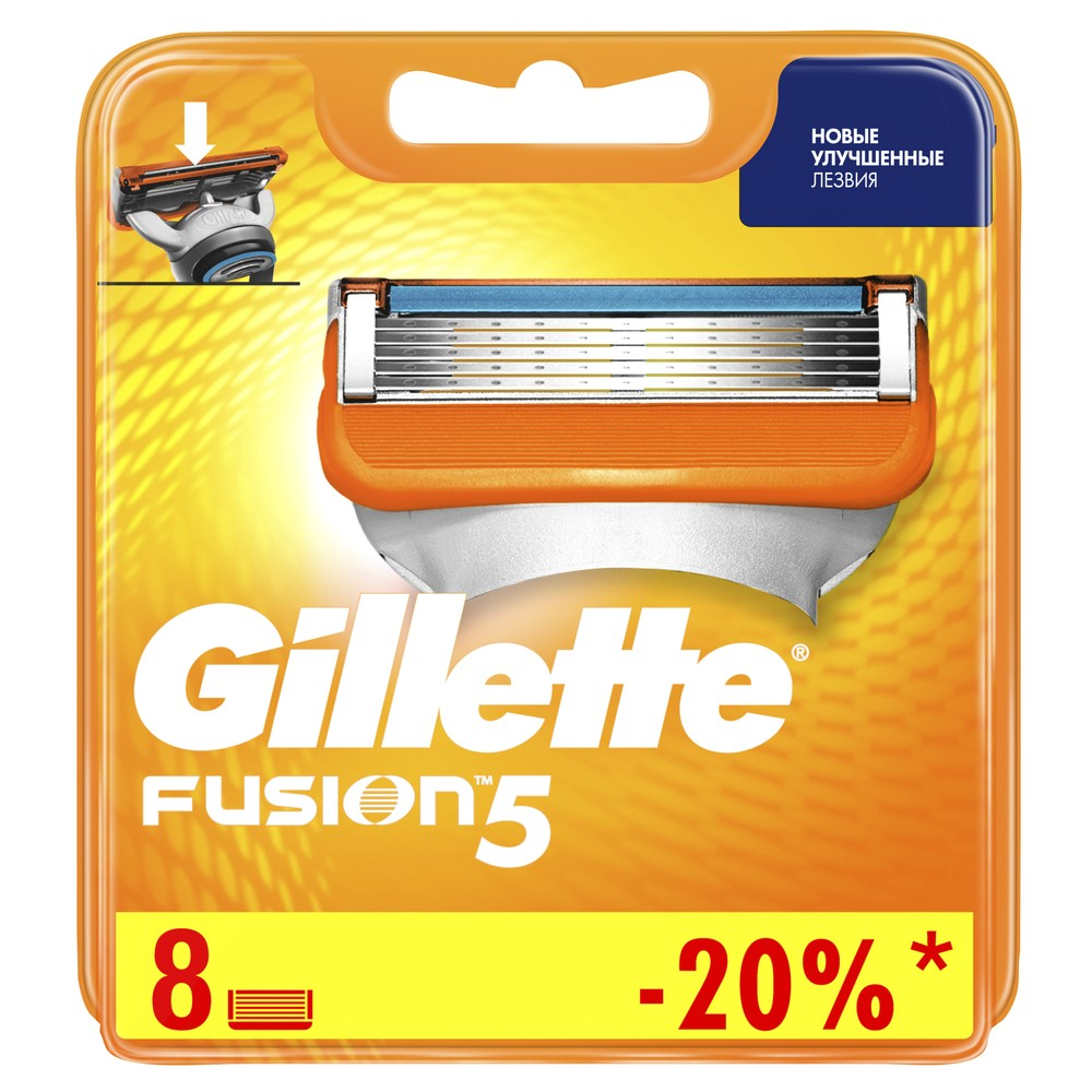 Removable Razor Blades for Men Gillette Fusion Blade for Shaving 8 Replaceable Cassettes Shaving Fusion shaving cartridge Fusion removable razor blades for men gillette fusion blade for shaving 4 replaceable cassettes shaving fusion shaving cartridge fusion