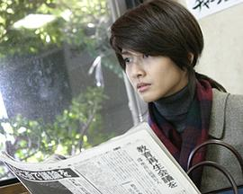 松本清张特别篇:买地方报的女人SP
