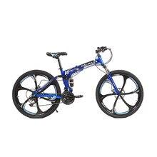 Misko Vélos pliant magnésium roues 26 pouces changement 21 vitesse VTT vtt pliant pas cher