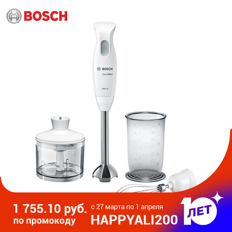 Blender Submersible Bosch MSM26500 For Smoothies