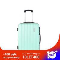 L'case koffer gepäck licht grüne minze farbe reise